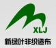 Nantong Xinlvye Nonwovens Co., Ltd.